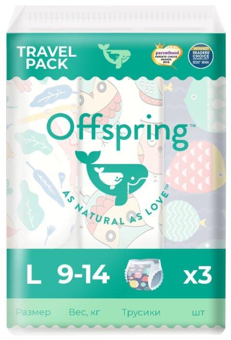 Offspring трусики L (9-14 кг) 3 шт.