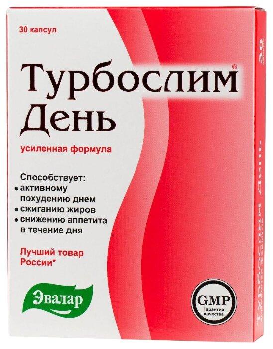 эффективные препараты для похудения отзывы чья