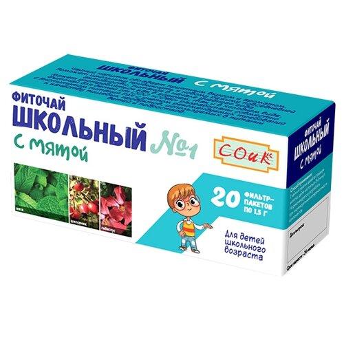 Чайный напиток травяной Соик Школьный №1 в пакетиках , 20 шт. фото