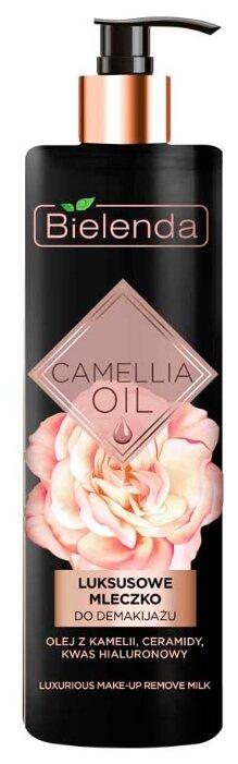 Bielenda эксклюзивное молочко для демакияжа Camellia Oil
