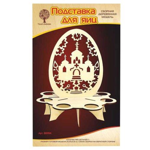Сборная модель Чудо-Дерево Подставка для пасхальных яиц (80056) и р иванова 10 способов окраски пасхальных яиц