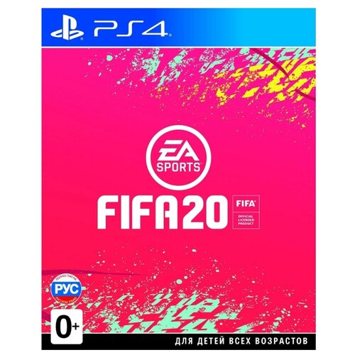 Игра для PlayStation 4 FIFA 20
