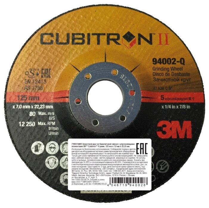 Шлифовальный абразивный диск 3M 94002