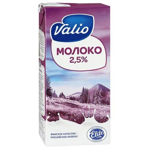 Молоко Valio ультрапастеризованное 2.5%, 0.973 л