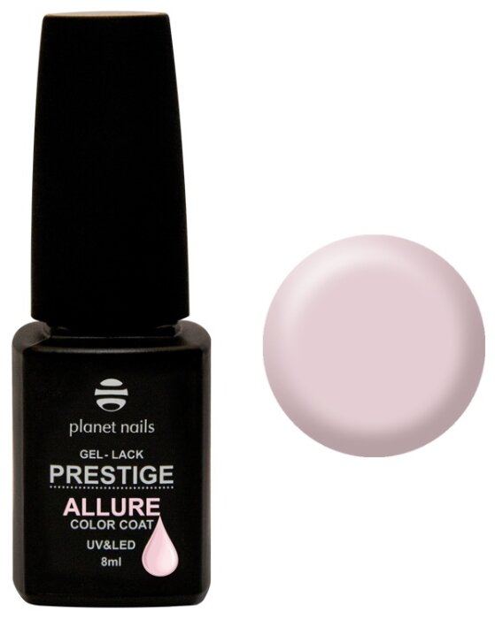 Гель лак planet nails Prestige Allure, 8 мл