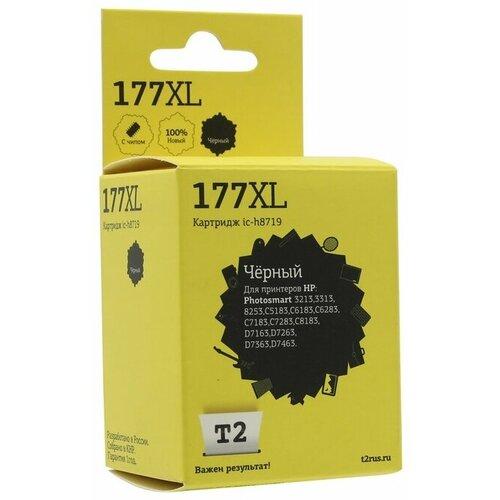 Фото - Картридж T2 IC-H8719, совместимый картридж t2 ic h325 совместимый