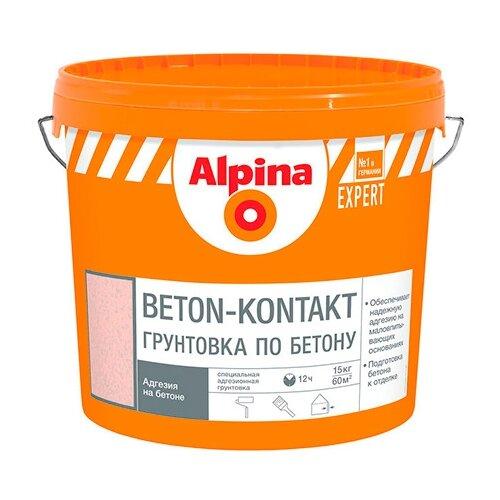 Грунтовка Alpina Expert Бетон-контакт 15 кг