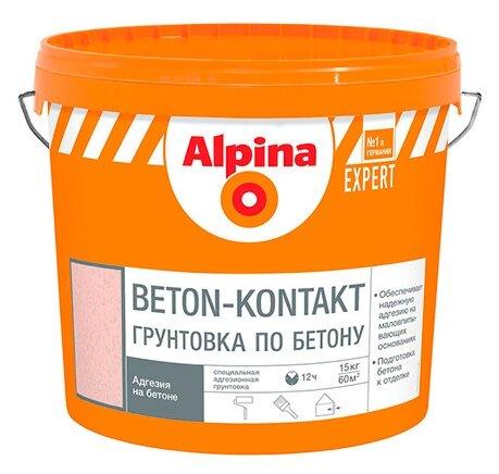 Грунтовка Alpina Expert Бетон-контакт (15 кг)