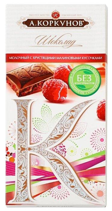Шоколад Коркунов молочный с малиновым кранчем