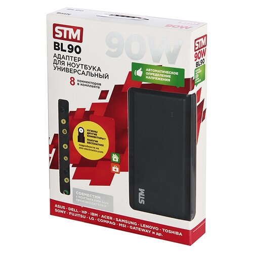 Купить Блок питания STM BL90