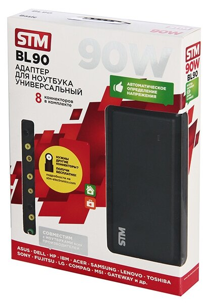 Адаптер блок питания для ноутбука MSI ADP-230EB T GT72 2PC Dominator ASUS GL502VS GL502V 19.5V-11.8A 230W (5,5*2,5 mm)