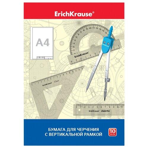 Купить Папка для черчения ErichKrause вертикальная рамка 29.7 х 21 см (A4), 180 г/м², 10 л., Альбомы для рисования