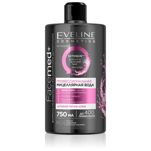 Купить Eveline Cosmetics профессиональная мицеллярная вода для всех типов кожи 3 в 1 Facemed+, 750 мл