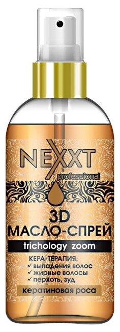 NEXXT 3D Масло-спрей кера-терапия выпадения, жирности и перхоти для волос и кожи головы