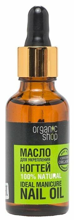 Масло Organic Shop для укрепления ногтей Теа три и лимон