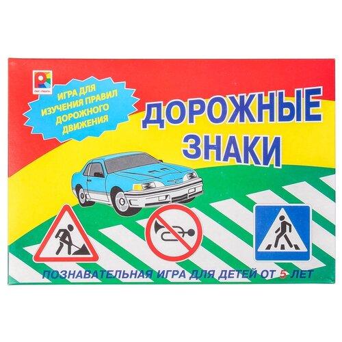 Фото - Настольная игра Радуга Дорожные знаки С-356 настольная игра радуга забавные