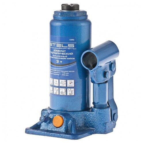 Домкрат бутылочный гидравлический Stels 51096 (3 т) синий
