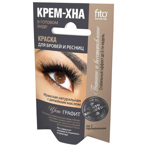 Fito косметик краска для бровей и ресниц Крем-хна графит fito косметик маска для волос перцовая