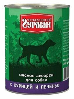 Корм для собак Четвероногий Гурман Мясное ассорти курица, печень 340г