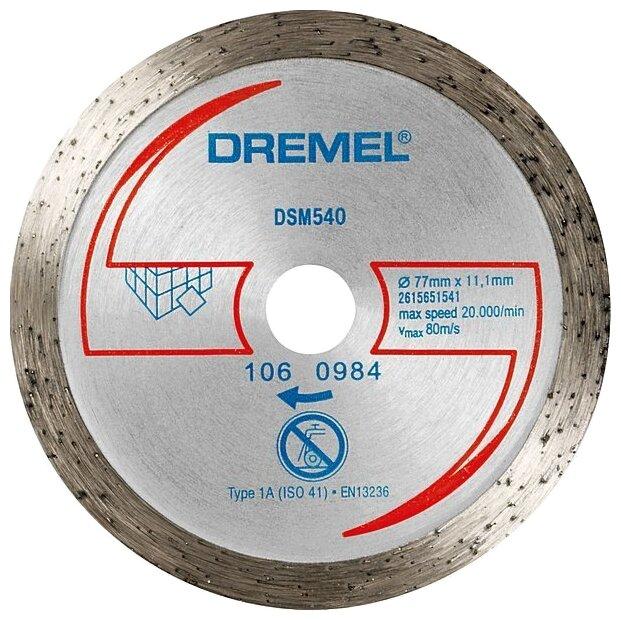 Диск алмазный отрезной 77x11.1 Dremel DSM540