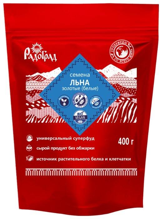 Семена льна РадоГрад золотые/белые 400 г