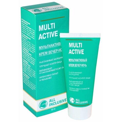 All Inclusive крем для лица Multi Active вечер-ночь, 50 мл
