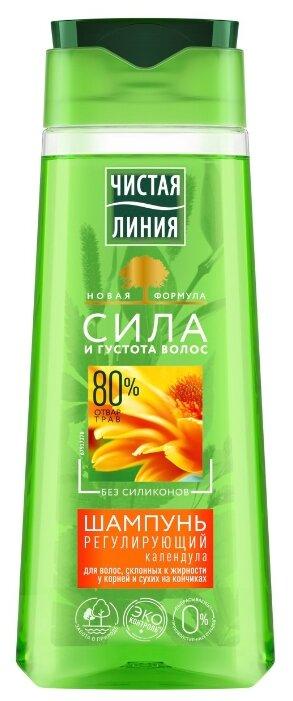 Купить Чистая линия шампунь Регулирующий с экстрактом шалфея, календулы и тысячелистника 250 мл по низкой цене с доставкой из Яндекс.Маркета (бывший Беру)