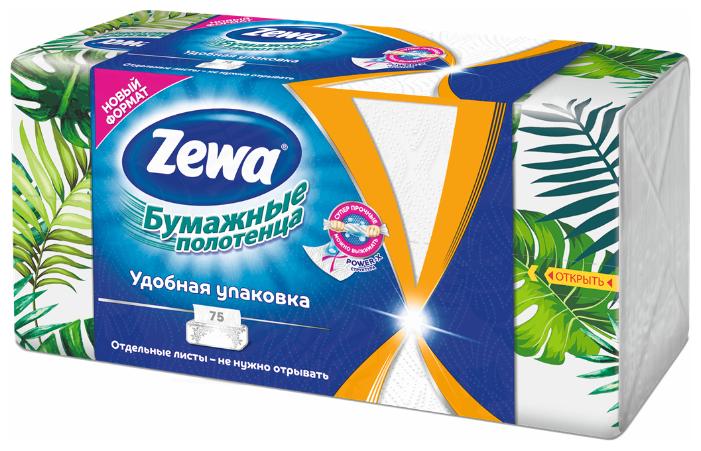 Полотенца бумажные Zewa Wish&Weg Удобная упаковка двухслойные, 75 л.
