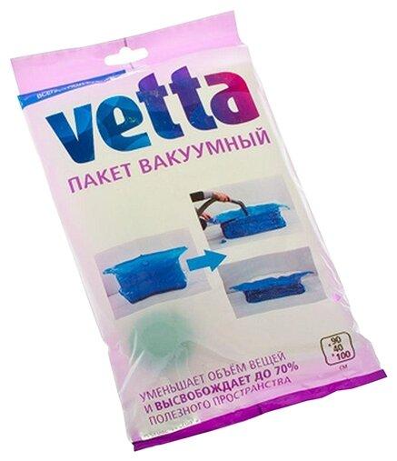 Вакуумный пакет Vetta BL-6004 457-098, 90х40х100 см