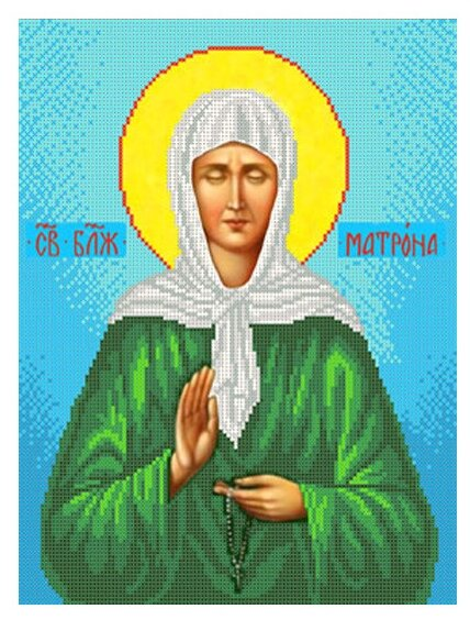 Канва для вышивания с рисунком Каролинка Св. Матрона Московская КБИ-3027 26.5 х 33.7 см