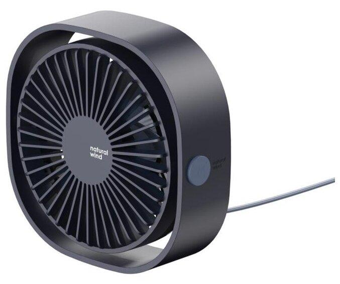 Настольный вентилятор Baseus Flickering Desktop Fan pink