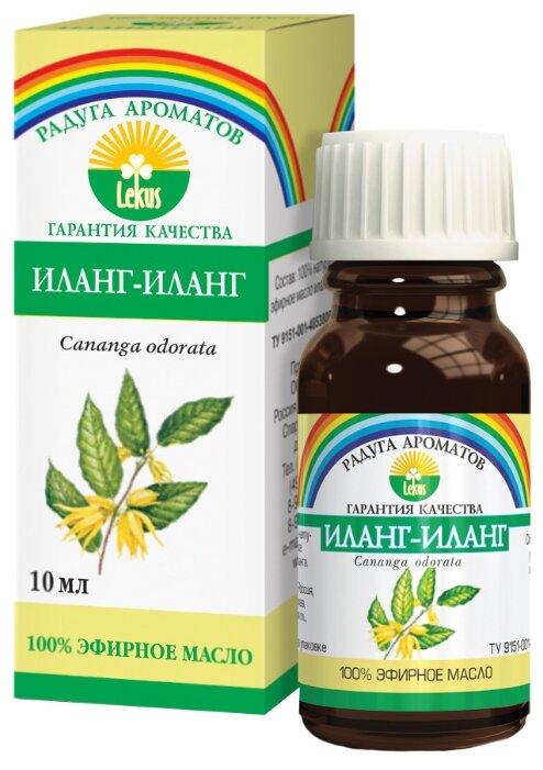 Эфирное масло иланг-иланга, 10 мл - Эльфарма