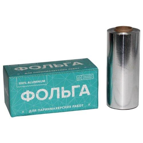 Чистовье Фольга в коробке 16 мкм серебристый