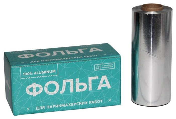 Чистовье Фольга в коробке 16 мкм