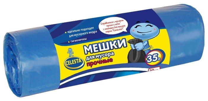 Мешки для мусора Celesta прочные 35 л (30 шт.)