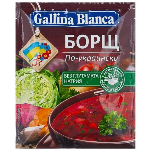 Gallina Blanca Суп Борщ по-украински 50 г