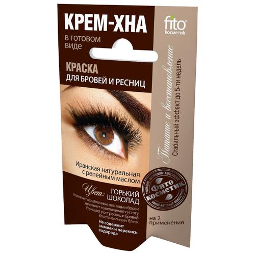 Fito косметик краска для бровей и ресниц Крем-хна горький шоколад fito косметик маска для волос перцовая
