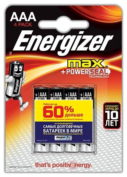 Батарейка Energizer Max Power Seal AAA/LR03