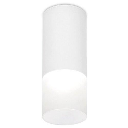 Светильник светодиодный Ambrella light Techno Spot TN230, LED, 5 Вт светильник ambrella light подвесной светодиодный techno spot tn502