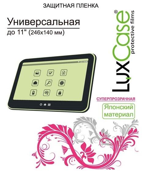 Защитная пленка LuxCase суперпрозрачная универсальная 11' (246x140 мм)