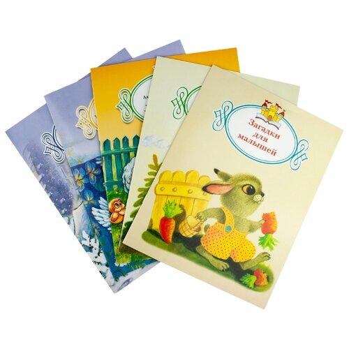 Купить Кожевников А. Лепеталки. Загадки для малышей. Колыбельные. Лиса, заяц и петух. Мишка косолапый. (комплект из 5 книг) , Просвещение, Книги для малышей