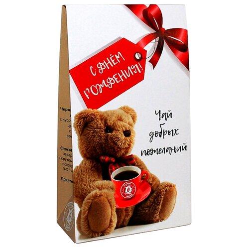 Чай черный Важный чайник С днем рождения! в подарочной упаковке , 50 гЧай<br>