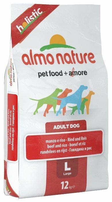 Корм для собак Almo Nature Holistic говядина 12 кг (для крупных пород)