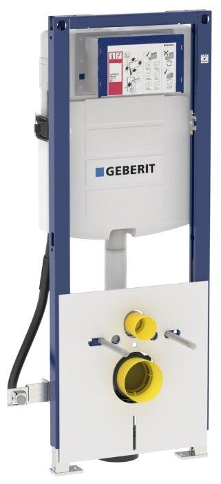 Рамная инсталляция GEBERIT Duofix 111.361.00.5 UP320