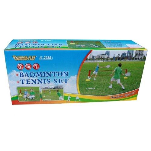 Фото - Набор детский DFC для игры в бадминтон и теннис Goal228A набор abtoys бадминтон и теннис s 00176