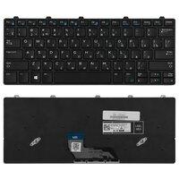 Лучшие Запчасти клавиатуры для ноутбуков Dell