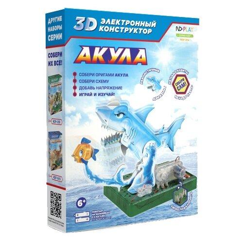 Фото - Конструктор ND Play 3D 277387 Акула nd play конструктор nd play дикий вепрь 14 деталей