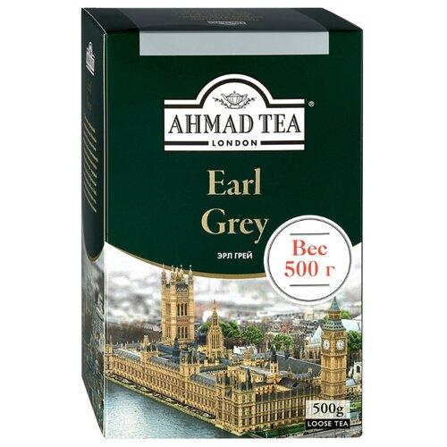 Чай черный Ahmad tea Earl grey , 500 г