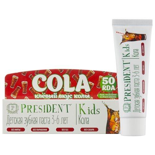 Зубная паста PresiDENT Kids кола 3-6 лет, 50 мл зубная паста president president kids зубная паста 3 6 без фтора мармелад туба 50 мл