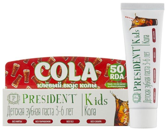 Зубная паста PresiDENT Kids кола 3